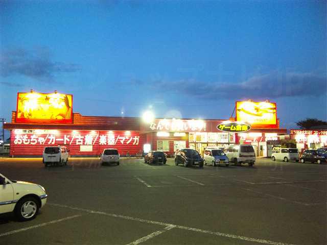 萬屋青森東店