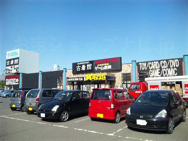 萬屋八戸城下店