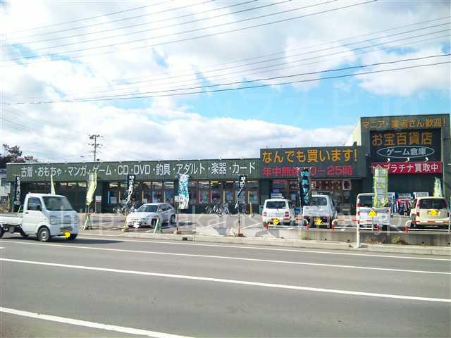 萬屋弘前店