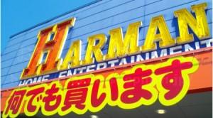 harmantakanezawakanteidans2