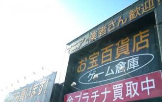 yorozuyahirosakitens2