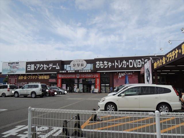 浪漫遊金沢本店