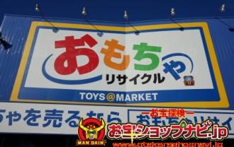 toy's@marketnaritatens1411