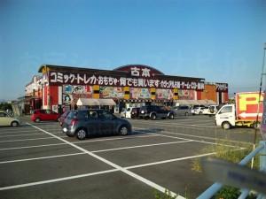 ぐるぐる倉庫菊陽店