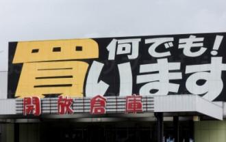 kaihosokomaibaratens2