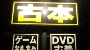mangasokodazaifutens2