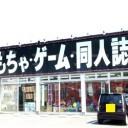mangasokokuretens2