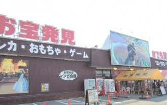 mangasokotoyamatens2