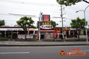 mangasoukochiyoten2014-2