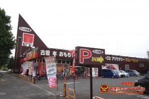 mangasoukohonjoten2014-2