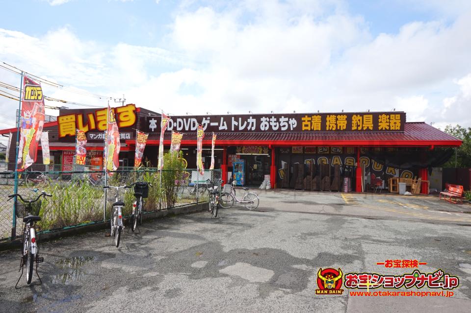 mangasoukosagaten2014-2