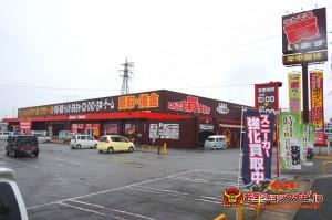 mangasoukoyameten2014-2