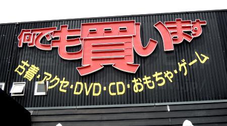 otakaraichibanhimejihigashitens2