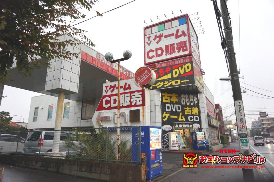 トクジロー津田沼店201610