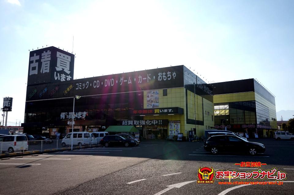 yumetairikumatsumototen201510