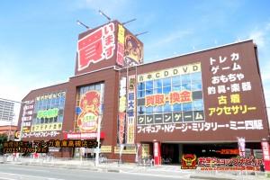 mangasoukotakatsukiten1