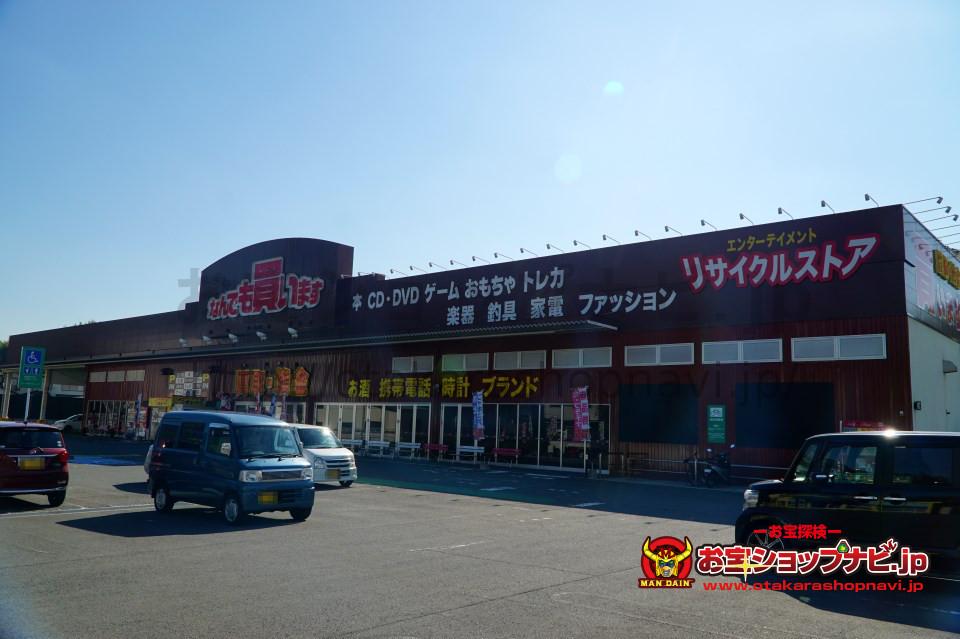 マンガ倉庫時津店2018