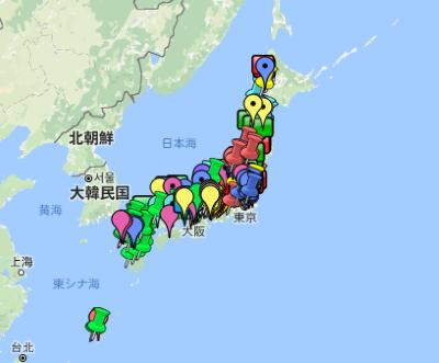 お宝ショップ全国地図+α